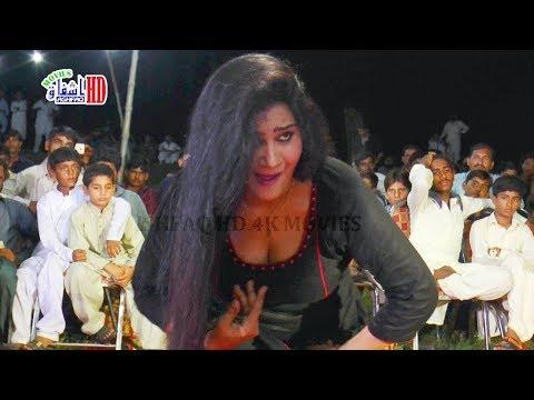 Aima Khan New Hot Dance   Mehfil Mujra In Layyah 2018  Zila Sargodha Shahpur Fu