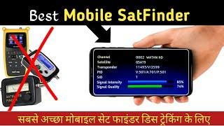 डिश एंटीना सेटिंग के लिए बेस्ट मोबाइल सैटफाइंडर ऐप screenshot 2