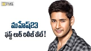 Mahesh23 first look date fix | sambavami movie - filmyfocus.com