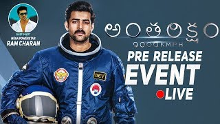 Antariksham 9000 KMPH Pre Release Event LIVE | Varun Tej | Aditi Rao | Lavanya | Ram Charan