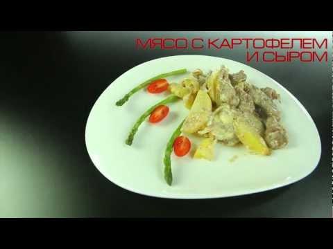 Хлебопечь REDMOND RBM-M1902 Мясо с картофелем и сыром