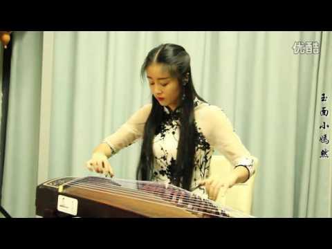 【Guzheng】Mưa Gió Mịt Mù (Yan Yu Meng Meng ) 《烟雨蒙蒙》
