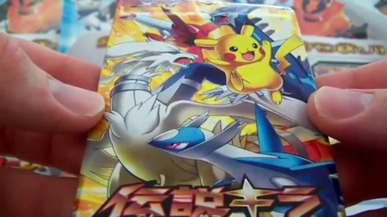 Pokemon Legendary Shine Collection Booster Box #1 - YouTube