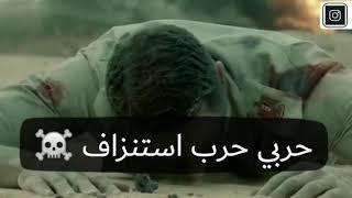 فيلم الممر لا انا مش بخاف حالات واتس