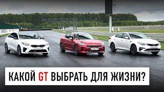 Выбираем лучший бюджетный GT автомобиль