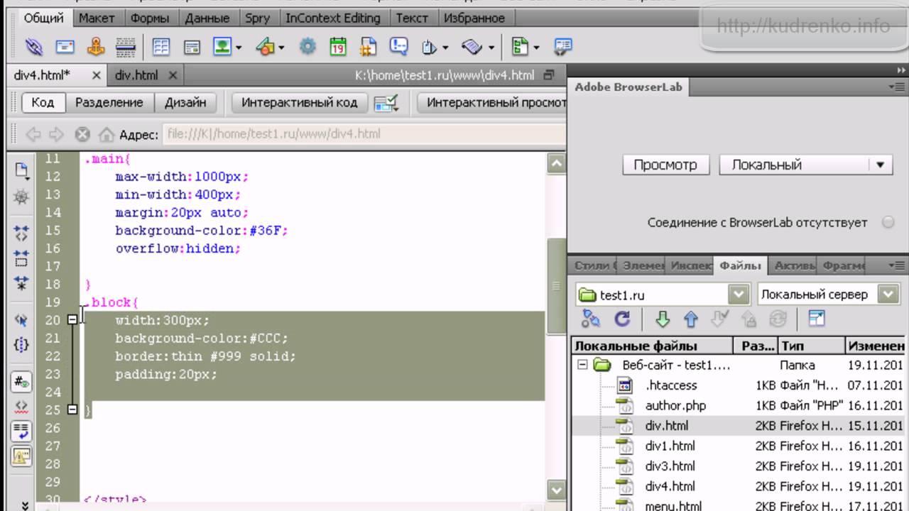 Перекрытие блоков. z-index HTML CSS - YouTube
