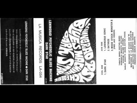 Leningrad Psychedelic Blues Machine - Dark Star