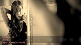 Sistar (씨스타) - Crying M/V