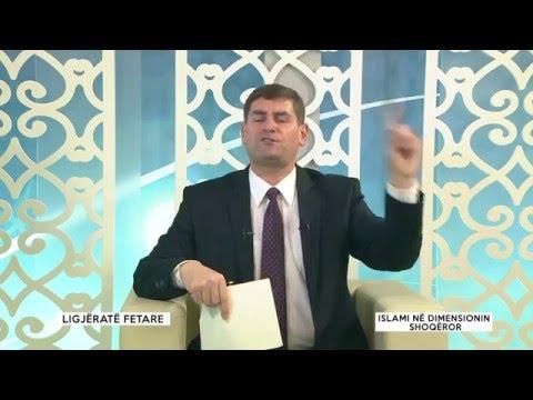 LIGJËRATË FETARE - Tema: Islami në dimensionin shoqëror 04.02.2016