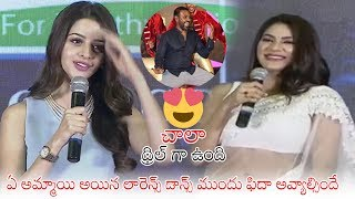 Heroine's about Raghava Lawrence Dance | Kanchana 2 Movie Pre Release Event | Daily Culture