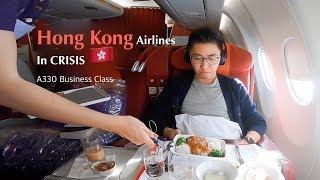 Hong Kong Airlines A330 Business Class   Hong Kong To Shanghai Hongqiao