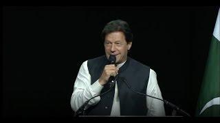 Prime Minister Imran Khan Speech in Washington, DC