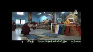 bhutanese song Tsawai Lam 2014