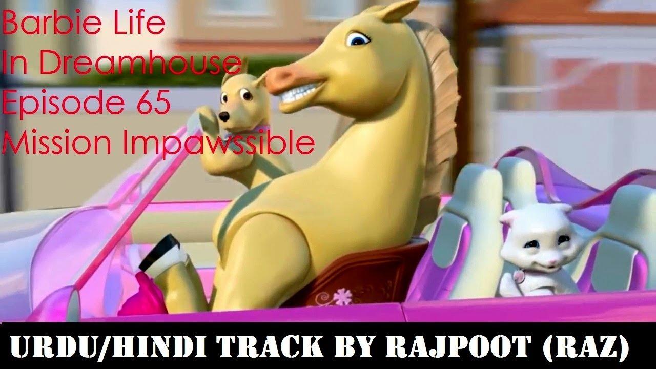 barbie life in the dreamhouse episode 11 bg audio