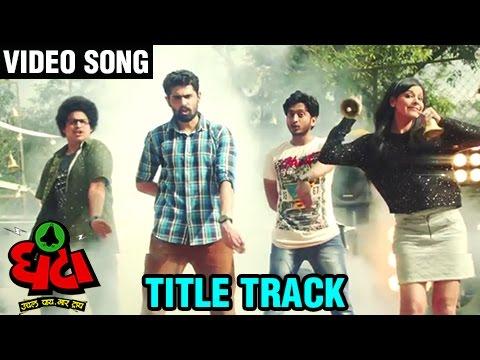 Ghantaa | Title Song | Amey Wagh, Saksham Kulkarni, Aroh Welankar | Releasing on 14th October