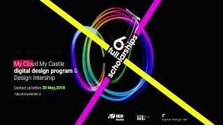 Scholarships Digital Design Program, My Cloud My Castle - IED Madrid