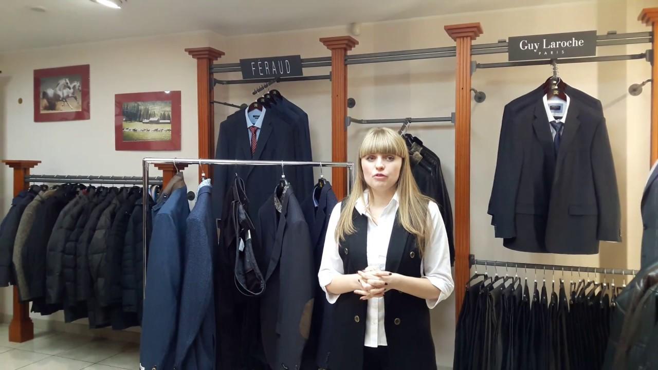 Модная итальянская одежда, обувь, аксессуары и предметы интерьера из коллекции осень зима 2017/2018. Официальный онлайн магазин armani.