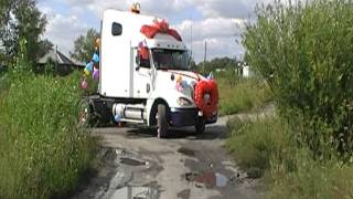 свадьба курган кособродск грузовики