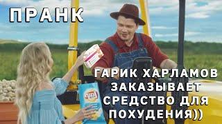постер к видео Гарик Харламов заказывает средство для похудения)) Лохотрон SlimBiotic | #БезЛапши 78