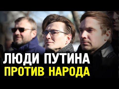 Безруков против Екатеринбурга Доверенное лицо Путина Храм святой Екатерины Екатеринбург против храма