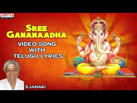Sree Gananaadha ► Ganesh Chaturthi Special Song by S. Janaki ◄ Video Song with Telugu Lyrics