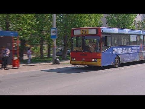 Как доехать в перми на общественном транспорте