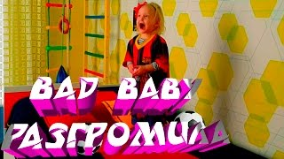 ❤ BAD BABY РАЗГРОМИЛА КОМНАТУ СТАРШЕГО БРАТА ❤ BAD BABY CRASH THE ROOM OF BIG BROTHER