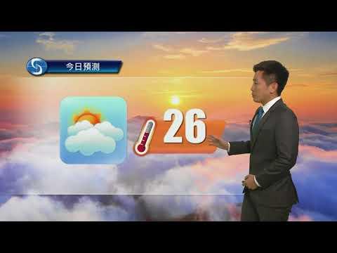 早晨天氣節目(04月19日上午8時) - 科學主任江偉