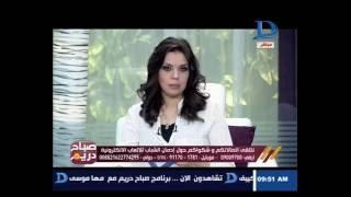 صباح دريم | رئيس الاتحاد المصري للألعاب الإلكترونية يوضح طرق التوعية من خطر الألعاب
