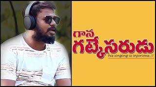 Singing Badly in Public Prank in Telugu | Telugu Pranks | Pranks in Hyderabad 2019 | FunPataka