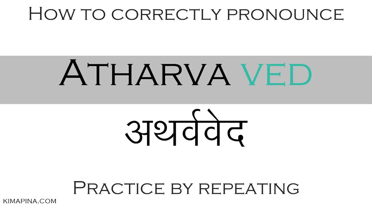How to pronounce Atharva Ved | Veda (Sanskrit word) - with ...