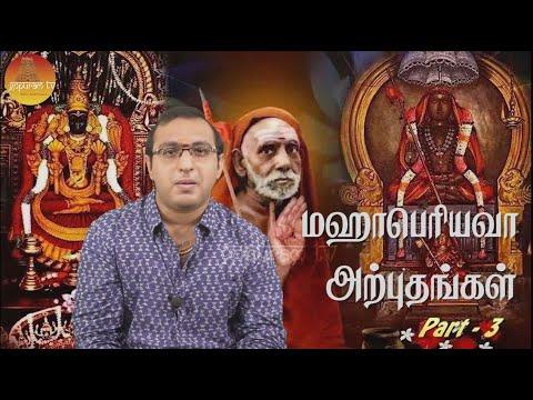 Video - https://youtu.be/P8RyswZmZtA