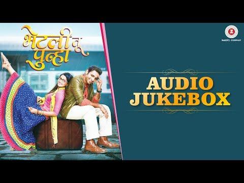 Bhetali Tu Punha - Full Movie Audio Jukebox   Vaibhav Tatwawaadi & Pooja Sawant