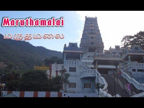 Maruthamalai - Best Place to Visit Near Coimbatore