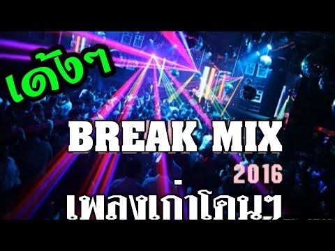 DJ CRAZY  BREAK MIX 2016