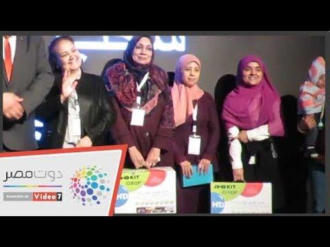 شركات الأدوية والعناية الشخصية في احتفالية بالغردقة برعاية شركات الدكتور -حسام عمر-  - 17:54-2019 / 4 / 19