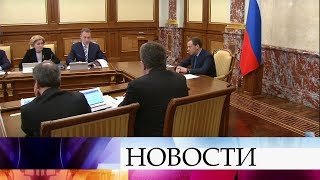 Дмитрий Медведев призвал отстающие министерства активизировать работу по развитию конкуренции.