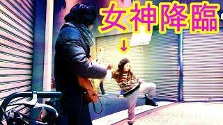 【路上ライブ】VENUS弾いたらホントに女神が舞い降りた【ステージジャック】 thumbnail
