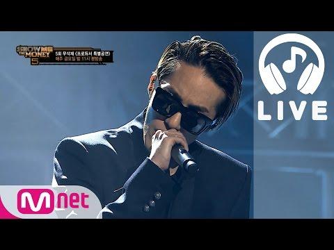 (+) 자이언티 - 쿵 (Live Ver.)