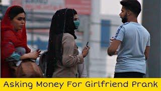 Asking People For Money Prank | Prank in Pakistan