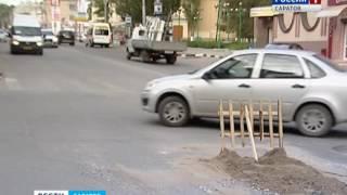 Завершились работы по ликвидации аварии на Чернышевского