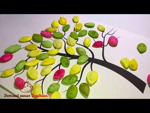 Осеннее дерево из тыквенных семечек | Осенние поделки | Поделки в детский сад в школу