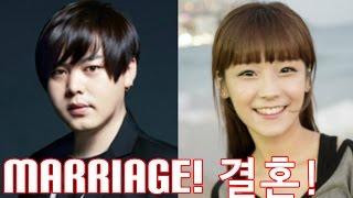 😲 H.O.T Moon Hee Jun & Crayon Pop Soyul Marrying (결혼)