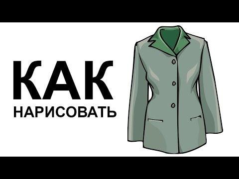 Купить мужские куртки в интернет магазине