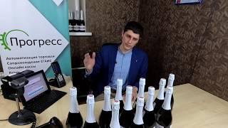 ЕГАИС 3.0: Помарочный учет алкоголя на примере программы Артикс