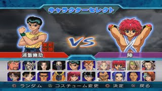 Yu Yu Hakusho Forever All Characters [PS2]