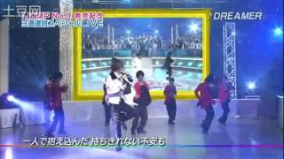 YY JUMPing 2010 07 17 Dreamer(清晰)