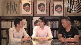 劉以鬯和香港 - 24/06/19 「探險隊1842」長版本