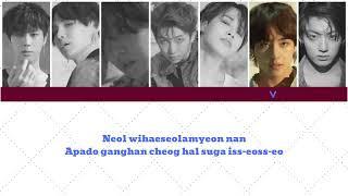 BTS (방탄소년단) 'FAKE LOVE' - [Color Coded Lyrics]