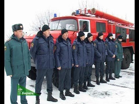 В селе Гредякино была открыта Добровольная пожарная команда. 06.12.2019